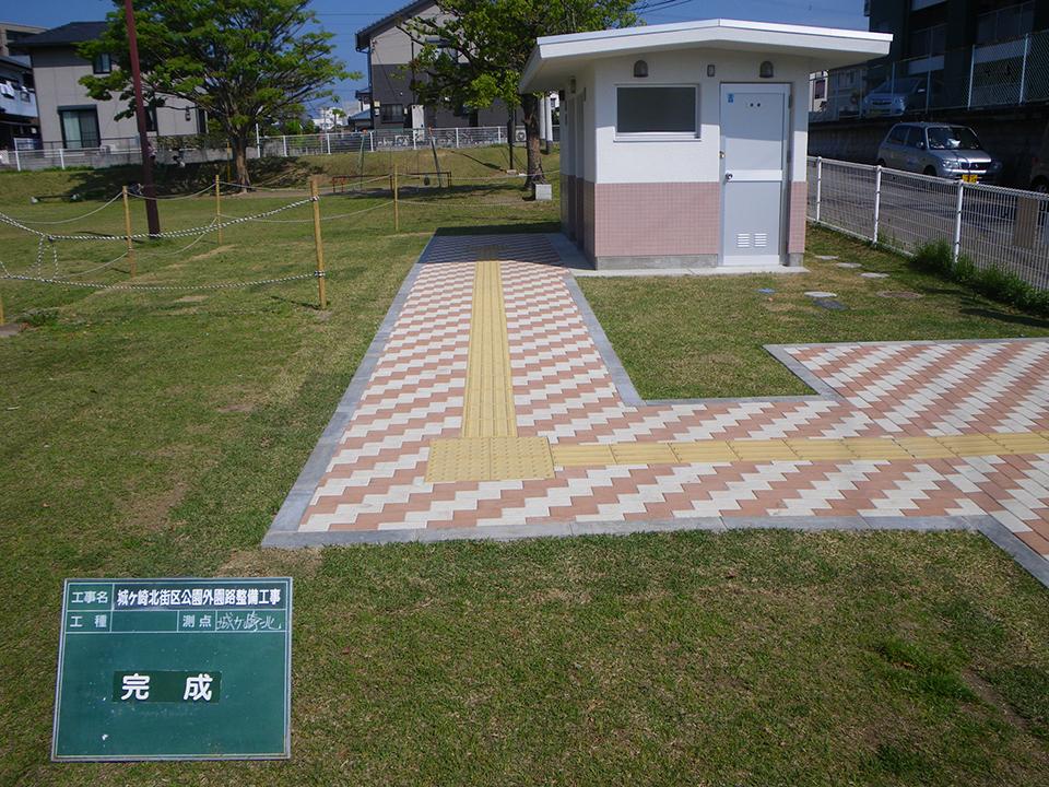 城ヶ崎北街区公園外園路整備工事2
